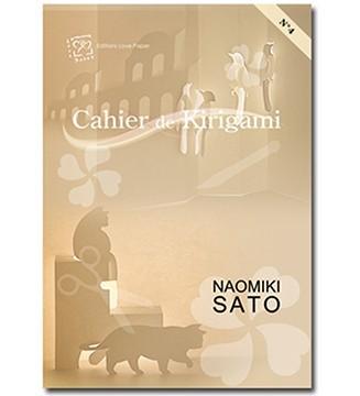 Cahier de kirigami N°4