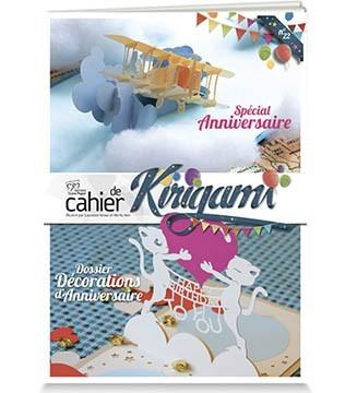 Couverture cahier de kirigami N°22